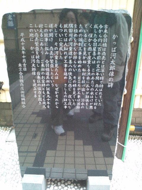 20100322143751.jpg